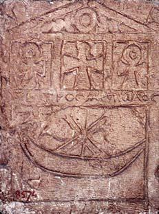 Артефакты и исторические памятники - Страница 2 Egy161