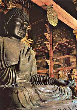 nara visa buddhist dating site Horyuji temple nara a small drive down the town, in the kansai region, is this world heritage unesco site― horyuji temple, nara situated in ikaruga, nara prefecture of japan, the temple is sprawled across a wide complex of 187,000 sq m of land and is famous for housing some of the oldest wooden te.